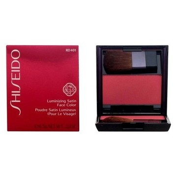 Rouge Luminizing Shiseido